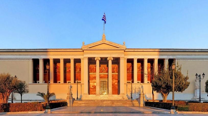 ΕΚΠΑ – σπουδαία διάκριση: Ξανά στην κορυφή των ελληνικών πανεπιστημίων σε ερευνητική παραγωγή