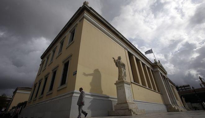 Έξι ελληνικά πανεπιστήμια μεταξύ των 1.000 καλύτερων του κόσμου