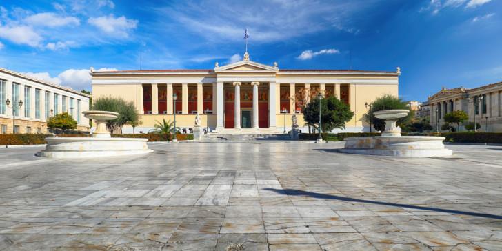 ΕΚΠΑ: Σημαντική άνοδος στη διεθνή κατάταξη πανεπιστημίων -Οι θέσεις των ελληνικών ιδρυμάτων