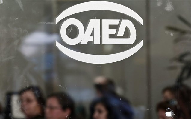 ΟΑΕΔ: Ευρωπαϊκή δράση για τη διασύνδεση της επαγγελματικής εκπαίδευσης με την αγορά εργασίας