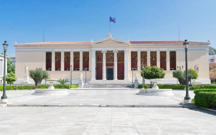 Νέα Μοριοδοτούμενα Εξ Αποστάσεως Προγράμματα Παιδαγωγικών και Ειδικής Αγωγής από το E-Learning του Πανεπιστημίου Αθηνών