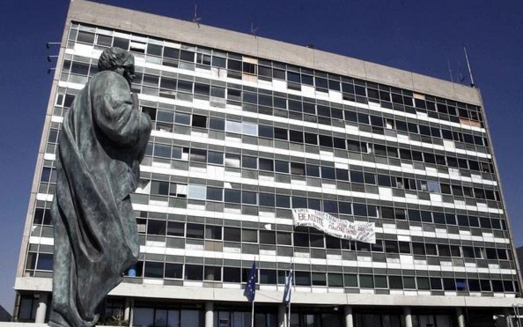 Στα καλύτερα πανεπιστήμια του κόσμου το Αριστοτέλειο Πανεπιστήμιο Θεσσαλονίκης