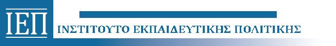 Δ' Πρόσκληση για υποβολή αίτησης συμμετοχής Εκπαιδευτικών ΕΠΑ.Λ./Εκπαιδευτών/ριών Δ.Ι.Ε.Κ στο πρόγραμμα επιμόρφωσης σε θέματα μαθητείας, στο πλαίσιο της Πράξης «Επιμόρφωση εκπαιδευτικών/εκπαιδευτών σε θέματα μαθητείας» με κωδικό ΟΠΣ (MIS) 5008057