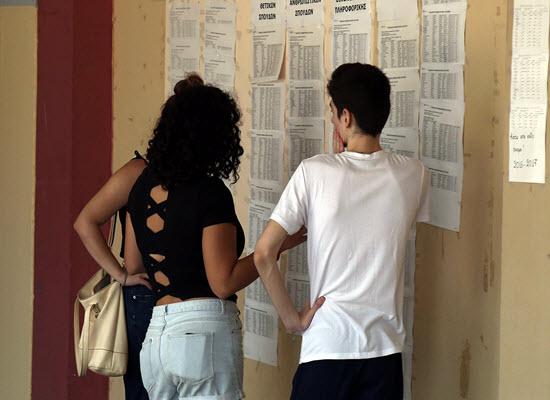 Ανακοίνωση ονομάτων εισαγομένων στην Τριτοβάθμια Εκπαίδευση των τέκνων ελλήνων του εξωτερικού