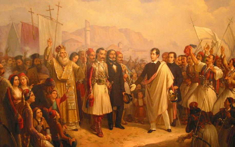Πόσο καλά γνωρίζουμε την Ελληνική Επανάσταση;