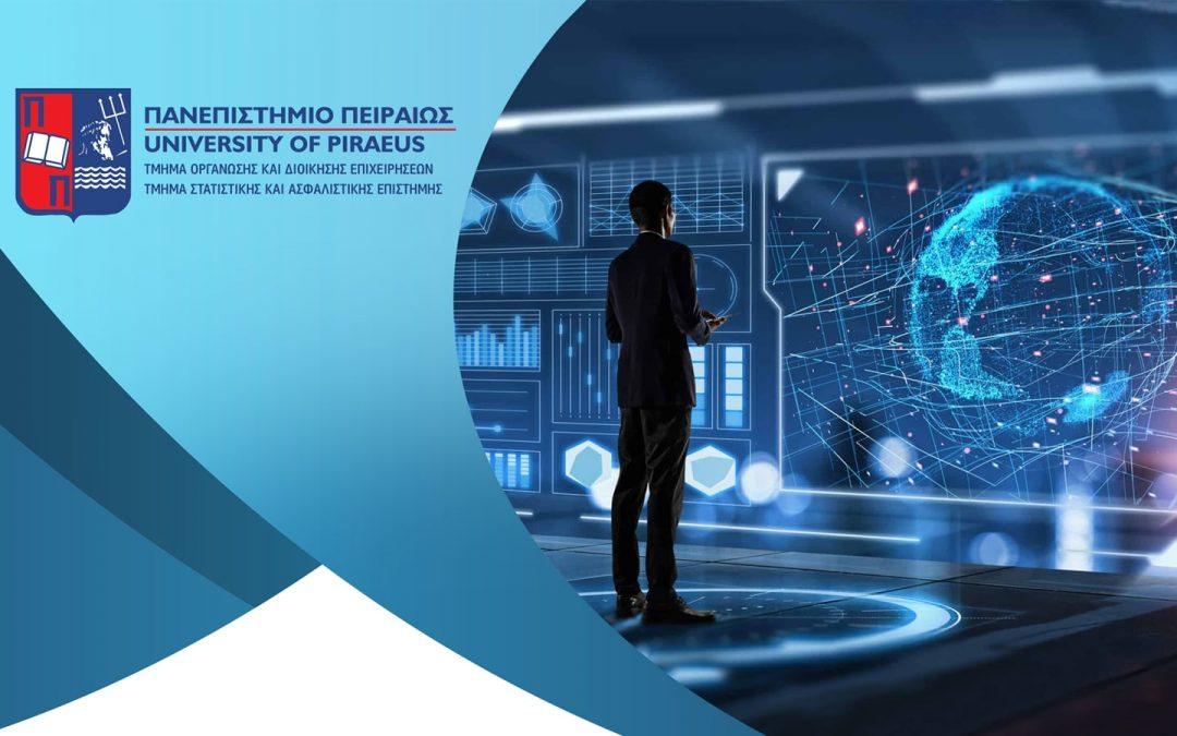 ΠΑΠΕΙ: Ημερίδα «Data Analytics and Machine Learning for Insurance Fraud Detection»