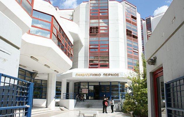 Συνεργασία ΓΕΕΘΑ – Πανεπιστημίου Πειραιώς – Ανεβαίνει επίπεδο η εκπαίδευση των στελεχών των ΕΔ