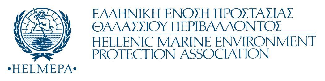 Διαδικτυακό Workshop για Αλιείς «Ασφάλεια στη Θάλασσα» Πέμπτη, 5 Νοεμβρίου 2020