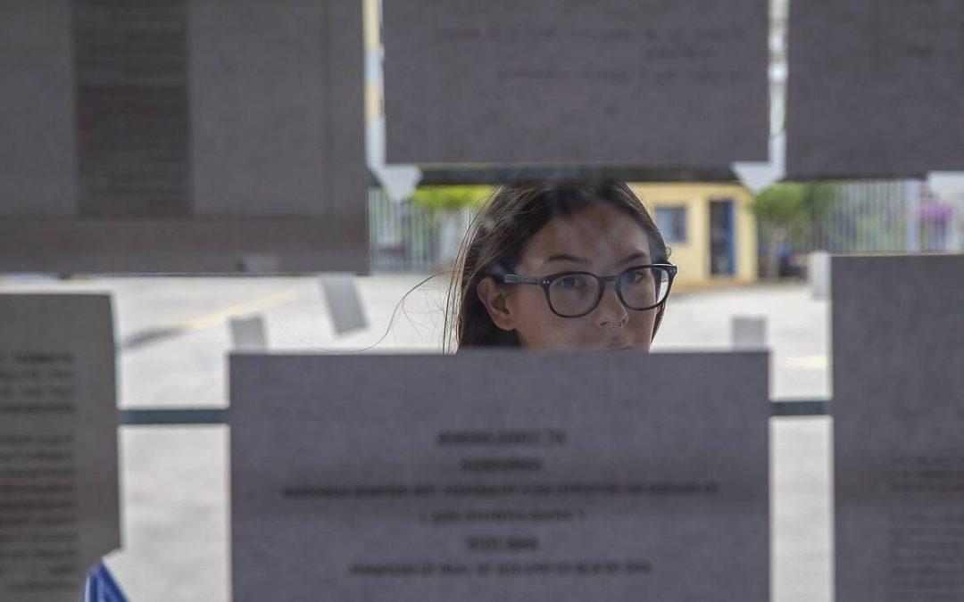 Τι επέλεξαν να σπουδάσουν οι Υποψήφιοι των Πανελλαδικών του 2020
