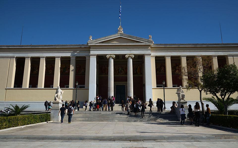 Υψηλή πτήση για το Πανεπιστήμιο Αθηνών