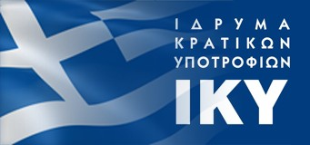 Ανακοίνωση παράτασης προθεσμίας αποστολής φακέλου δικαιολογητικών ΕΚΟ 2018-2019
