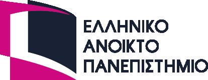 Αίτηση χορήγησης υποτροφίας ακαδημαϊκού έτους 2020-2021