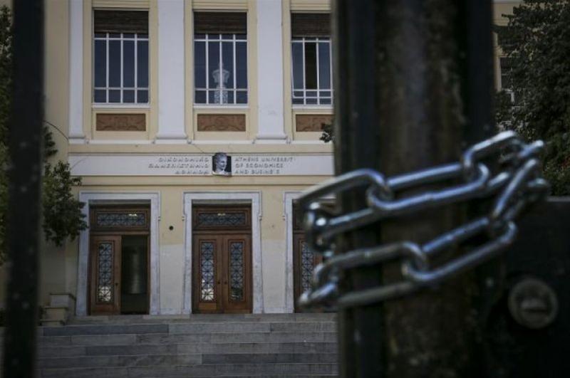 Το ελληνικό πανεπιστήμιο αργοπεθαίνει!
