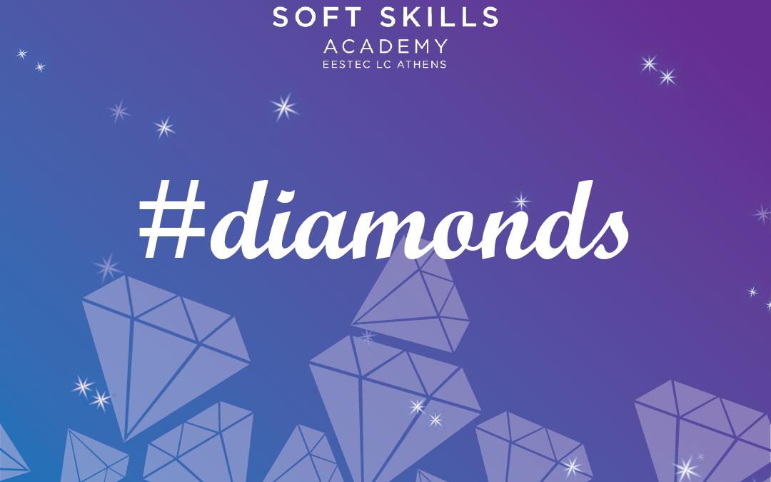 Soft Skills Academy 2021: Το πιο διαδραστικό 4ήμερο σεμινάριο ανάπτυξης κοινωνικών δεξιοτήτων επιστρέφει διαδικτυακά για 6η συνεχή χρονιά!