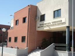 Παγκόσμια πρωτοτυπία από το Πανεπιστήμιο Θεσσαλίας