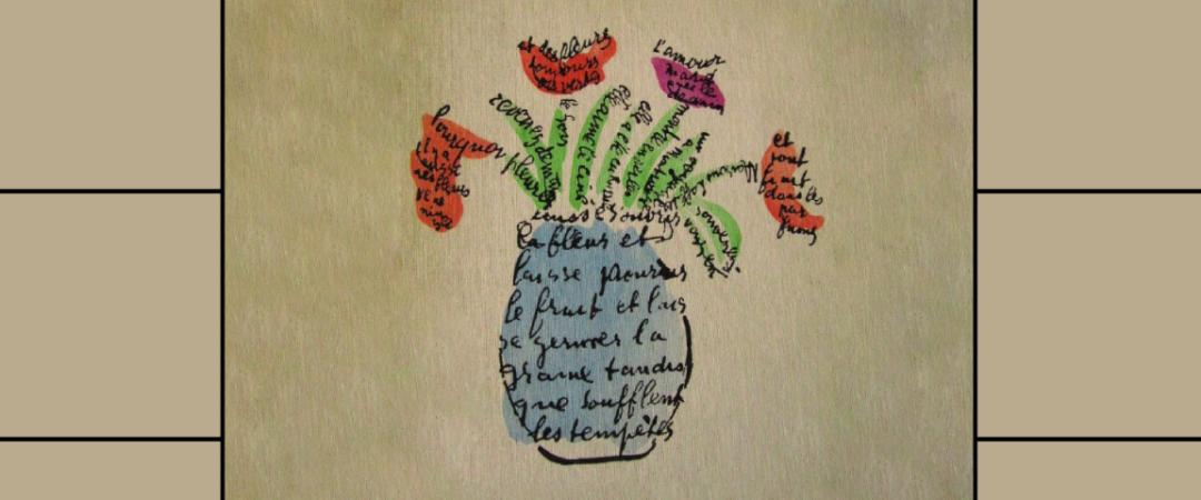 Εργαστήριο χειροτεχνίας – Καλλίγραμμα ευχών