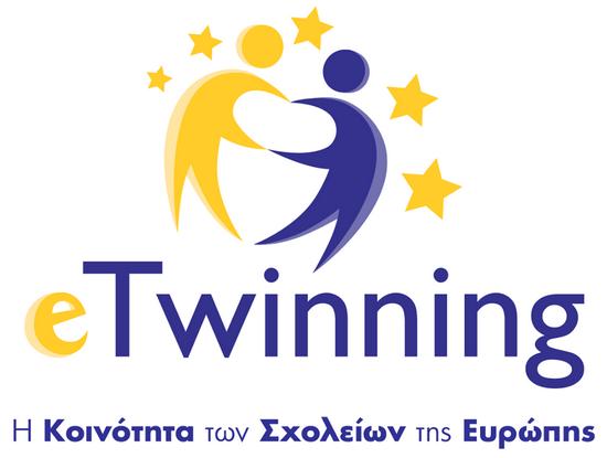 15ος Εθνικός Διαγωνισμός έργων e-Twinning – Οι νικητές!