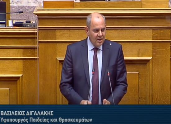 Βασίλης Διγαλάκης: Κάνουμε πράξη την αναβάθμιση της Τεχνικής – Επαγγελματικής Εκπαίδευσης ώστε να αποτελεί αξιόπιστη επιλογή για τους νέους αντάξια των προκλήσεων της εποχής