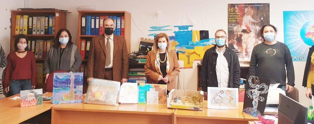 Δράση του Υπουργείου Παιδείας στο πλαίσιο της Ελληνικής Προεδρίας στο Συμβούλιο της Ευρώπης