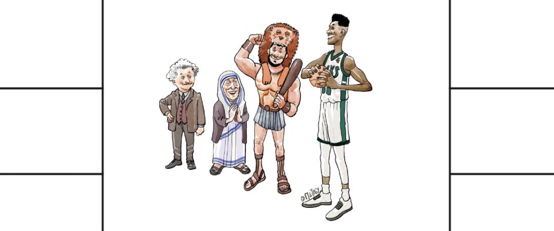 Κόμικ: Ήρωες παντός καιρού