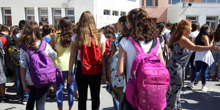 Πώς θα γιορτάσουν τα σχολεία τους Τρεις Ιεράρχες – Διευκρινίσεις από το υπουργείο Παιδείας