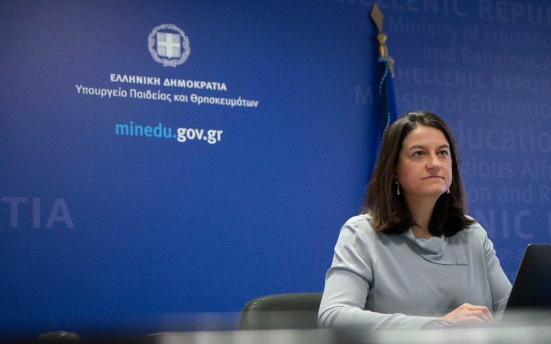 Η συμπεριληπτική και η ψηφιακή εκπαίδευση στο επίκεντρο της άτυπης τηλεδιάσκεψης των Υπουργών Παιδείας της ΕΕ
