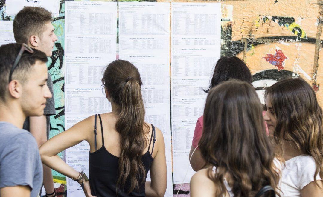 Πανελλήνιες 2021: Υποψήφιοι 2 ταχυτήτων γεννούν φόβους για δικαστικές προσφυγές