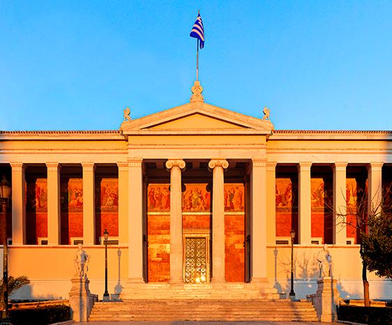 Το ΕΚΠΑ γίνεται το πρώτο ελληνικό πανεπιστήμιο που σπάει το φράγμα των top  200 πανεπιστημίων σε παγκόσμια κατάταξη