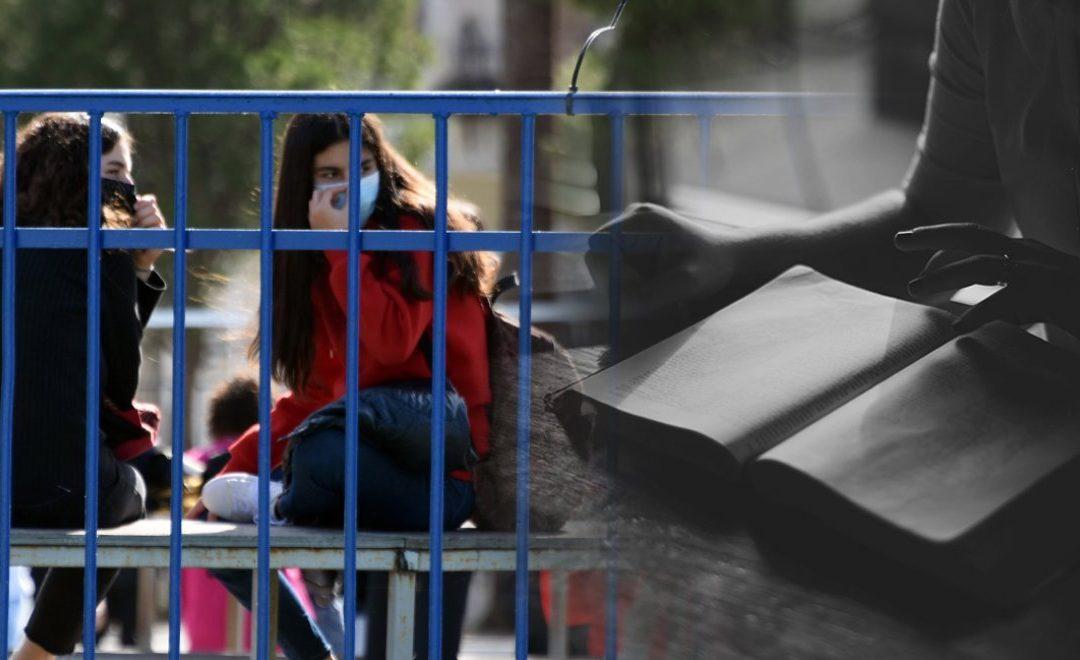 Υπουργείο Παιδείας: Όχι σε νέα μείωση ύλης στις Πανελλήνιες – Στο τραπέζι για Γυμνάσια, Λύκεια