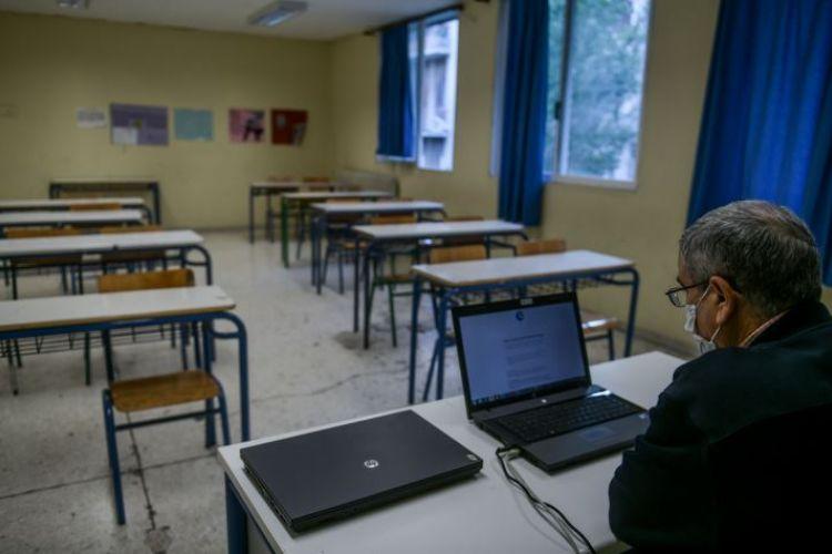 Υπουργείο Παιδείας: Ανακοίνωση για τις απουσίες σε τηλεκπαίδευση