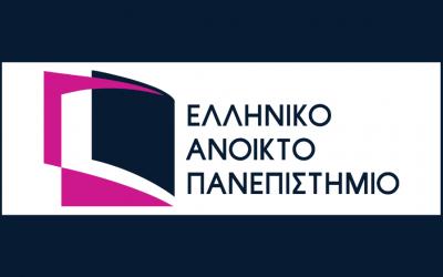 Πρόγραμμα υποτροφιών Εσθονικής κυβέρνησης για το ακαδημαϊκό έτος 2021 – 2022 και θερινών σεμιναρίων 2021