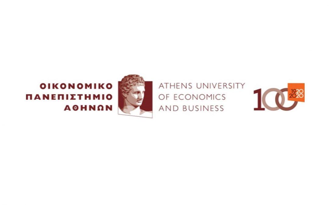 2ος Μαθητικός Διαγωνισμός «ΕΡΜΗΣ» στα Οικονομικά 2021