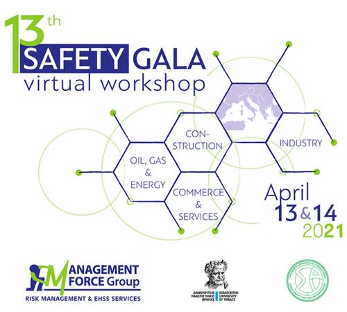 Το ΔΠΘ συνδιοργανώνει Διήμερο Διαδικτυακό Forum Safety Gala για την Ασφάλεια και την Υγεία στην Εργασία