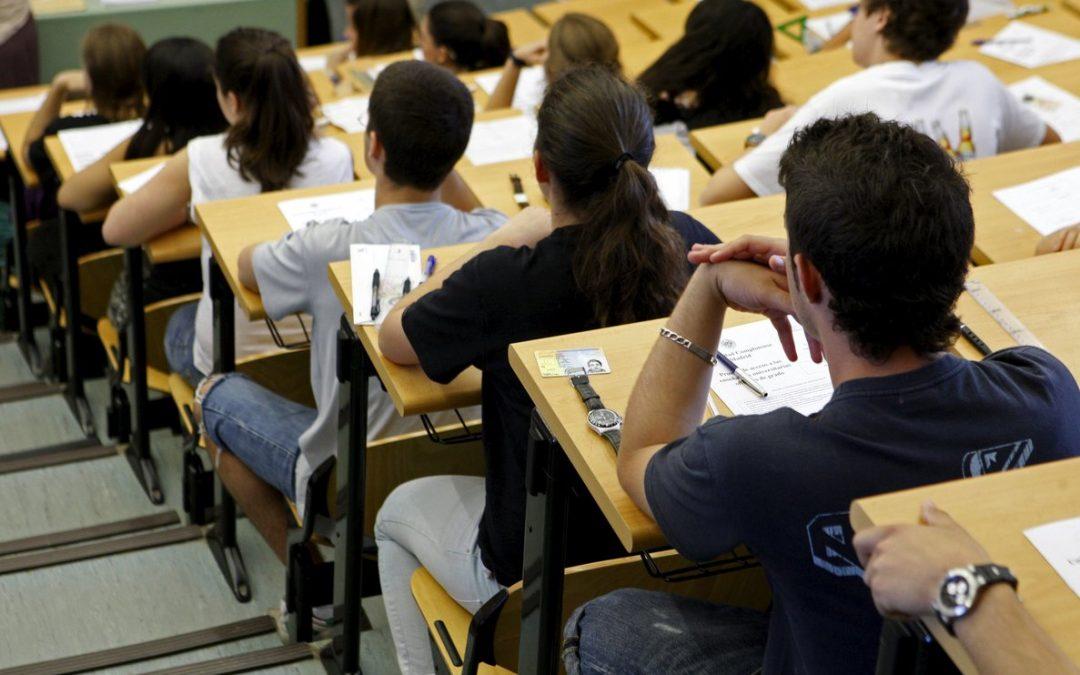 Πως μπορούν οι φοιτητές ΑΕΙ να μεταπηδήσουν σε άλλη Σχολή/Τμήμα με τη χρήση του 10%