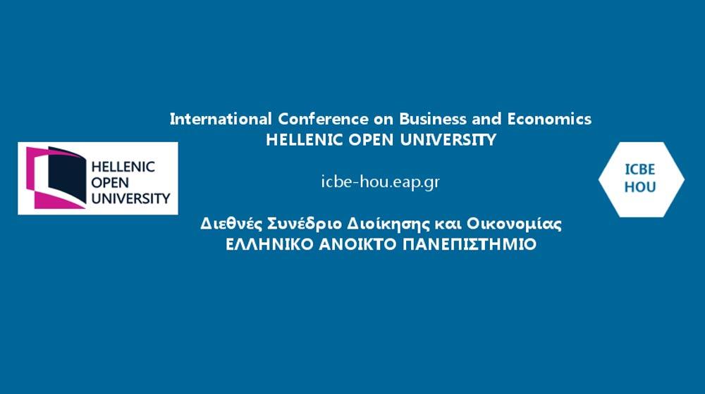 Διεθνές Συνέδριο Διοίκησης και Οικονομίας του Ελληνικού Ανοικτού Πανεπιστημίου 2021