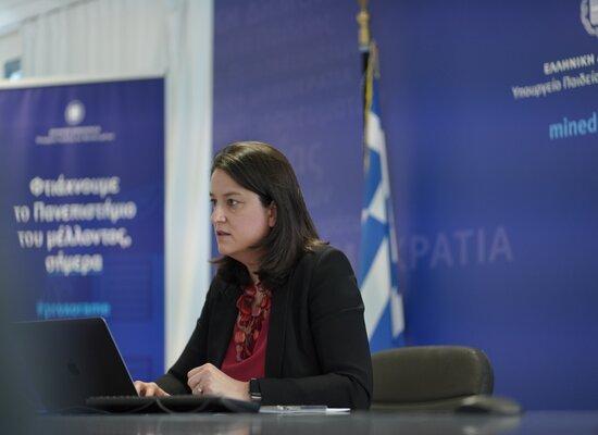 Νίκη Κεραμέως στην UNESCO: «Καταλυτικός ο ρόλος της πανδημίας στον ψηφιακό μετασχηματισμό της εκπαίδευσης»