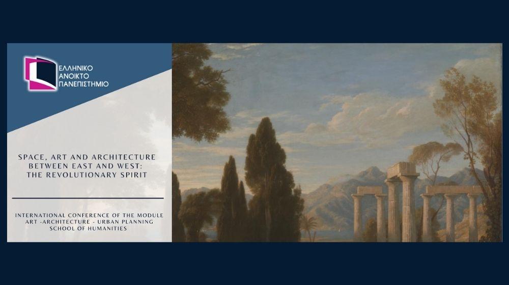 Διεθνές Συνέδριο: «Space, Art and Architecture Between East and West: The Revolutionary Spirit»