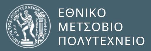 Προκήρυξη του βραβείου για τους πρωτεύσαντες φοιτητές ακαδ. έτους 2020-2021 από το κληροδότημα Δ. Θωμαϊδη