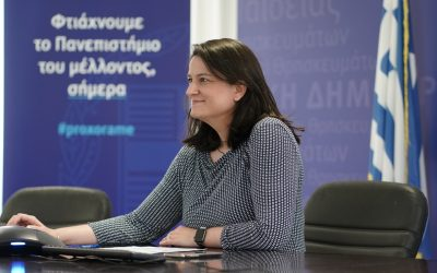 «Κεντρική προτεραιότητα η εξωστρέφεια των Πανεπιστημίων μας» – η Υπoυργός Παιδείας στην παρουσίαση του νέου Αγγλόφωνου Προπτυχιακού Προγράμματος του Τμήματος Ιατρικής του Αριστοτελείου Πανεπιστημίου Θεσσαλονίκης