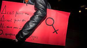 Δέκα Eρωτήσεις που θα Ήθελες να Κάνεις σε Μία Δικηγόρο για τη Σεξουαλική Παρενόχληση