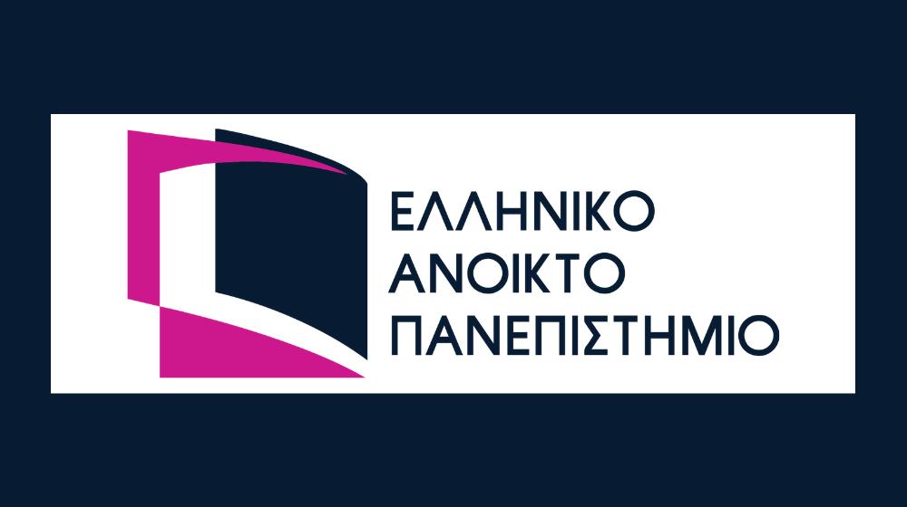 Αίτηση χορήγησης υποτροφίας για το εαρινό εξάμηνο ακαδημαϊκού έτους 2020-2021