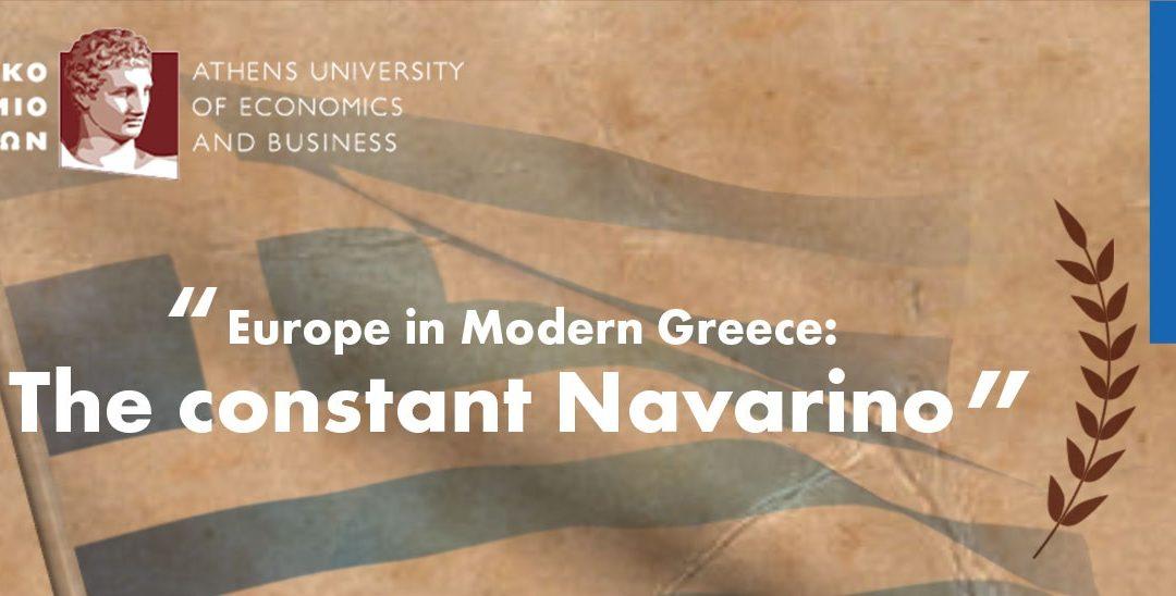 Europe in Modern Greece: The constant Navarino