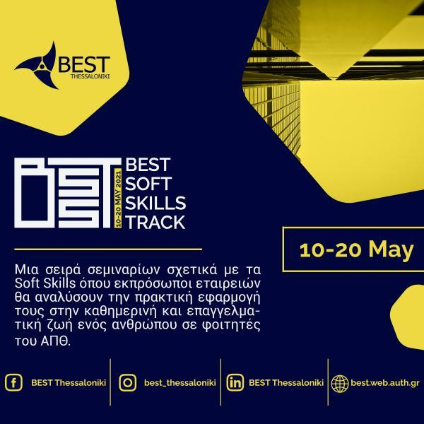 BEST Thessaloniki: κύκλος σεμιναριακών διαλέξεων με θέμα τα Soft Skills