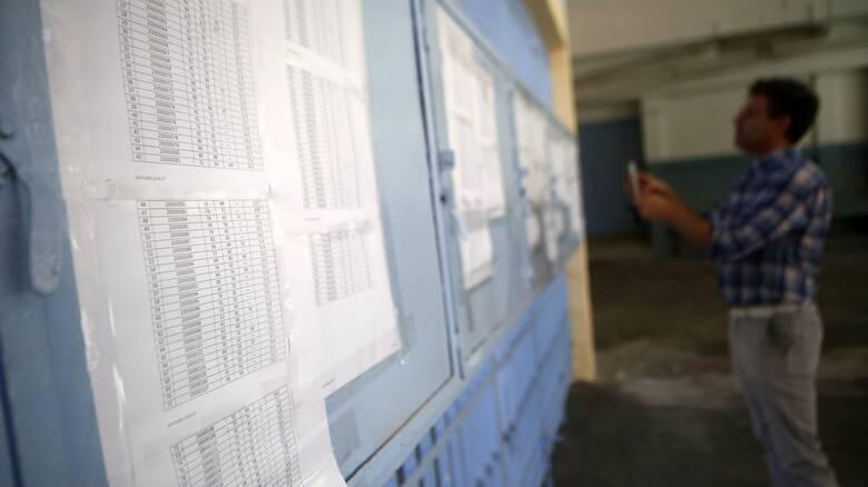 Πανελλαδικές εξετάσεις: Με SMS θα ενημερωθούν οι υποψήφιοι για βαθμολογία και σχολή επιτυχίας