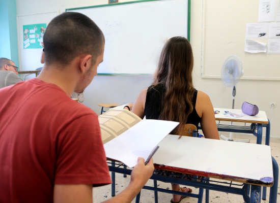 Τα σημερινά θέματα των Πανελλαδικών Εξετάσεων