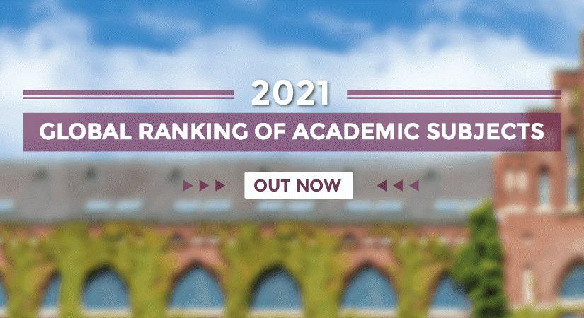 Σημαντικές διακρίσεις για το Εθνικό και Καποδιστριακό Πανεπιστήμιο Αθηνών στους Πίνακες Κατάταξης
