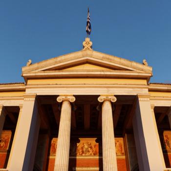 Έκτακτη προκήρυξη για εκπόνηση διδακτορικών διατριβών του τμήματος Φυσικής του Ε.Κ.Π.Α.