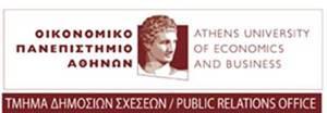 Tο Οικονομικό Πανεπιστήμιο Αθηνών μεταξύ των κορυφαίων στον κόσμο στο επιστημονικό πεδίο της Διοίκησης των Επιχειρήσεων