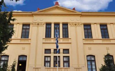 Θερινό Σχολείο για την Ευρωπαϊκή Ένωση και τη μετανάστευση