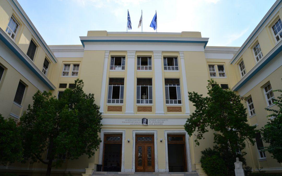 Ολοκλήρωση 2ου Μαθητικού Διαγωνισμού στα Οικονομικά «ΕΡΜΗΣ» του ΟΠΑ